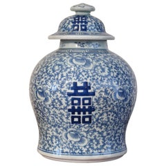 Qing Chinese Porcelain Blue & White Lidded Jar w/ Shuang-xi or Double Happiness