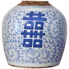 18th Century Chinese Porcelain Blue and White Shuang-xi Jar