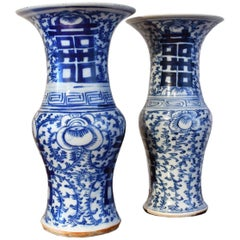 Set of Two 19th Century Qing Chinese Porcelain Blue and White Gu-Form Vases