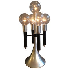 1970s Mod Aluminum Table Lamp