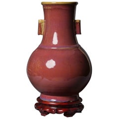 Oxblood Vase with Scroll Handles and Tai Ching Young Cheng Mark