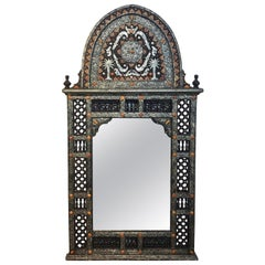 Exquisite Silver Metal and Bone Syrian Mirror