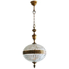 Vintage Art Glass Brass Ball Chandelier or Lantern, 1960s