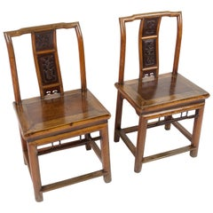 Pair of 19th Century Qing Dynasty Chinese Altar Chairs