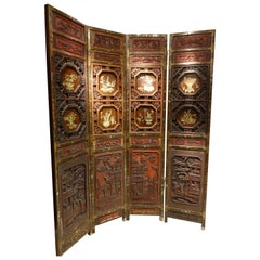 Four-Panel Carved Wood and Red Lacquered Screen, China, circa 1900