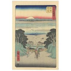 Original Japanese Woodblock Print, Hiroshige, Mt. Fuji, Prussian Blue, Landscape