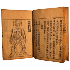 Important Acupuncture Japanese Antique Woodblock Guide Book, 19th Century Prints