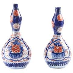 Antique Pair of Japanese Imari Gourd Vases