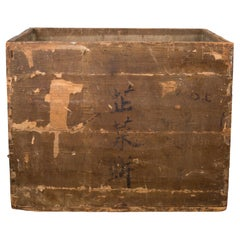 Antique Chinese Cracker and Sweets Packing Box, circa 1880