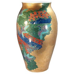 Large Japanese Blue Red Gilded Porcelain Vase by Contemporary Master Artist