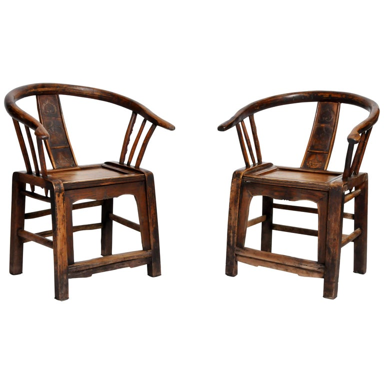 Pair Of Qing Dynasty Horseshoe Shape Round Chairs For Sale