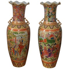 Large Pair of Japanese Two-Handled Porcelain Baluster Vases with Waved Rims