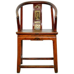 Antique Chinese Armchair