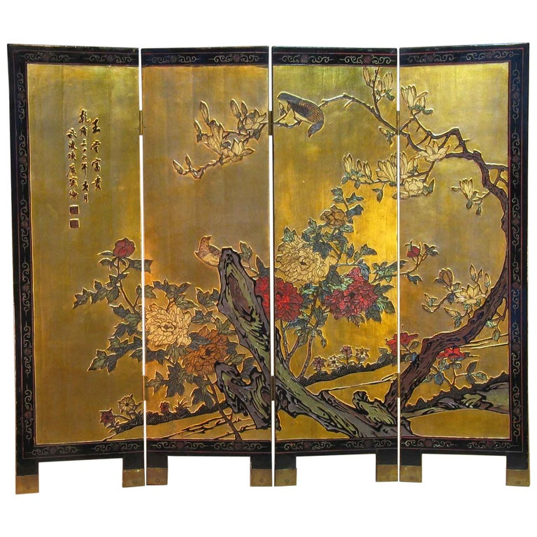 Small Chinese Coromandel and Lacquer Four-Fold Screen, Mid-20th Century For Sale