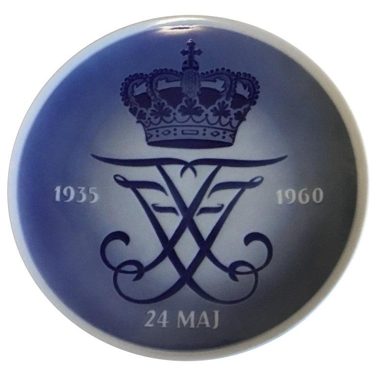 Royal Copenhagen Commemorative Plate from 1960 RC-CM308 For Sale