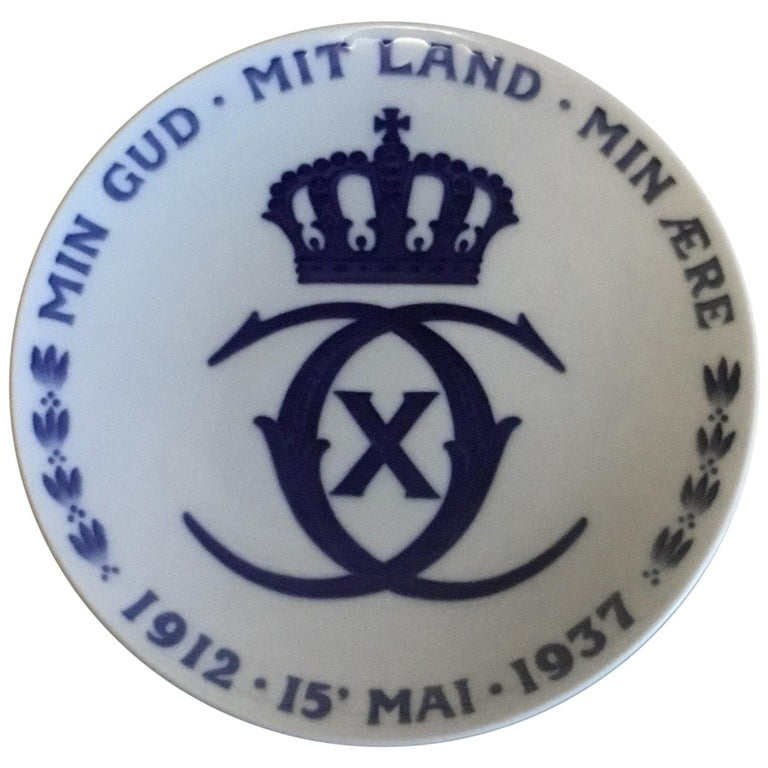 Royal Copenhagen Commemorative Plate from 1937 RC-CM280 For Sale