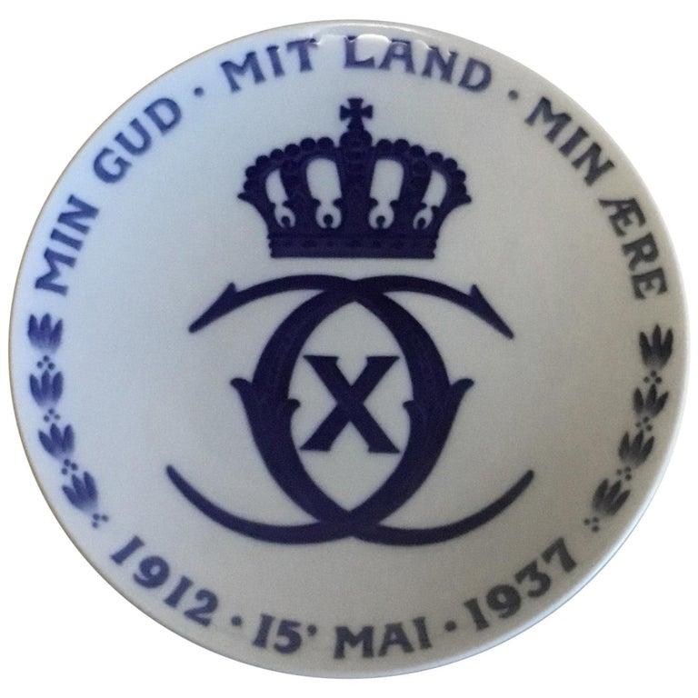 Royal Copenhagen Commemorative Plate from 1937 RC-CM280 For Sale