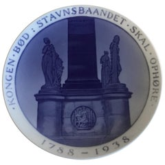 Royal Copenhagen Commemorative Plate from 1938 RC-CM283