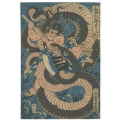 Snake, Yoshitsuya Utagawa, Original Japanese Woodblock Print, Kintaro, Ukiyo-e