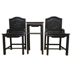 Qing Dynasty Zitan Chair Set