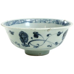 Chinese Bowl, 18th Century