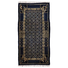 Rug Wool China Hand Knotted Blue en Yellow