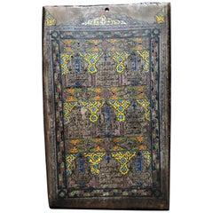 Vintage Islamic Illuminated Quran Teaching Tablet - Morocco, Handpainted