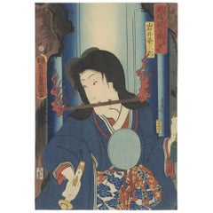 Original Japanese Woodblock Print, Waterfall, Toyokuni III, Ukiyo-e, Folklore