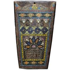 Moroccan Islamic Quran Teaching Tablet - Hand Painted Illuminated Wood, Gilt