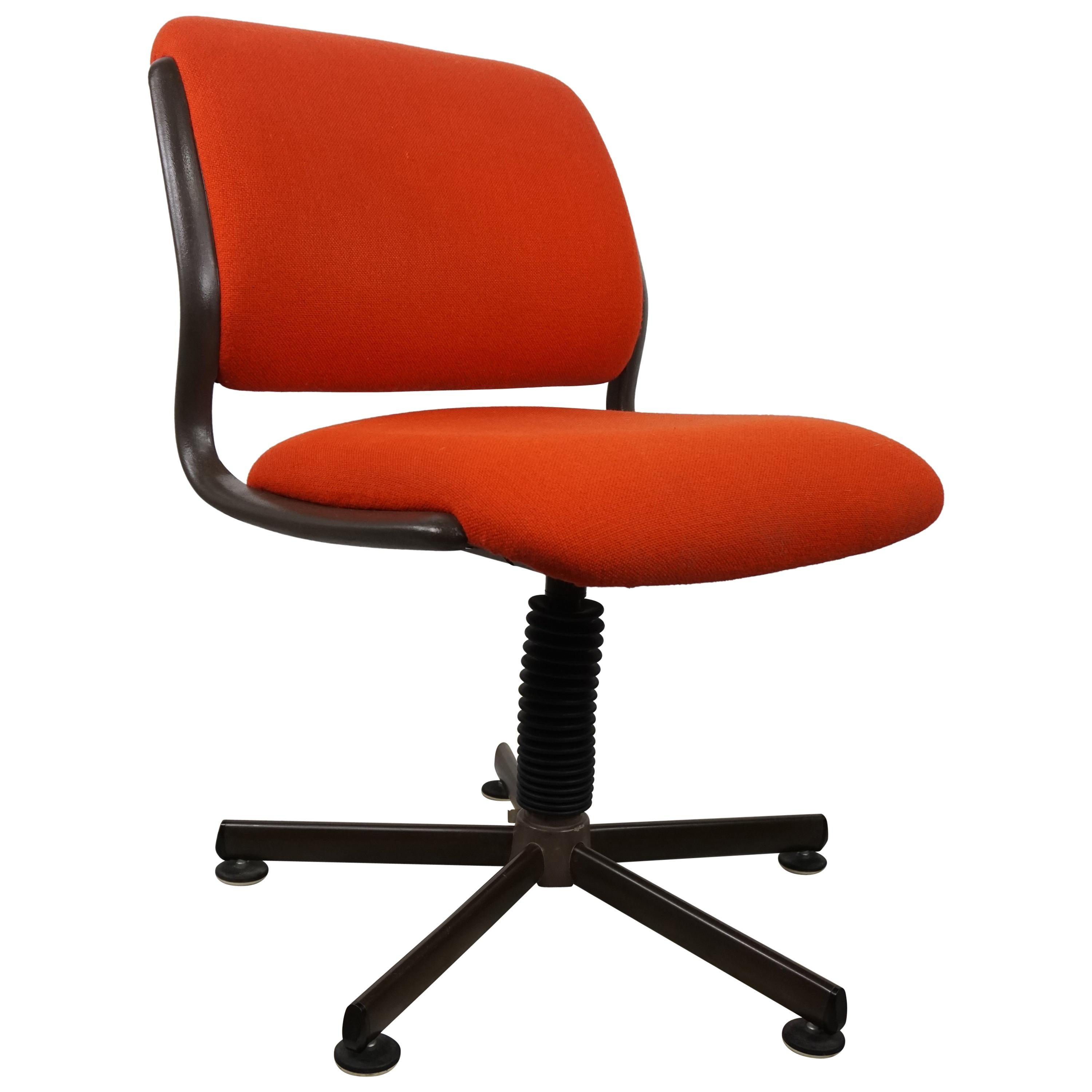 1970s, French Design Roneo Swivel Armchair