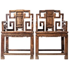 Pair of Late Qing Dynasty Chinese Armchairs