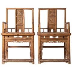 Pair of Late Qing Dynasty Chinese Official's Hat Armchairs