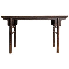 Early Qing Dynasty Chinese Scholar's Table