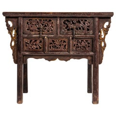 Late Qing Dynasty Side Chest with Two Drawers