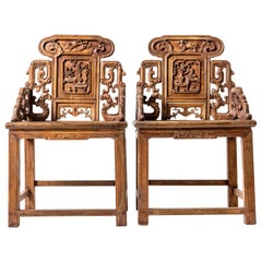 "Pair of Qing Dynasty ""Dragon and Cloud"" Motif Armchairs"