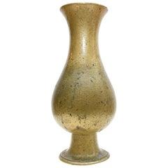 Gorham Hammered Brass Vase