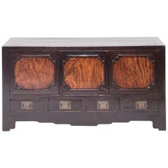 19th Century Chinese Cartouche Kang Chest