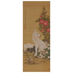 1844 - Chichi, Japanese Scroll Painting. Colour on Silk