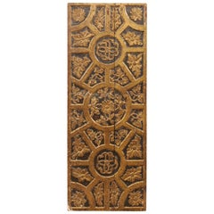 18th Century Italian Gilt and Carved Wood Panel