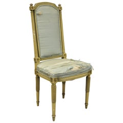 French Louis XVI Cream Distress Painted Tall Back Dining Side Accent Chair