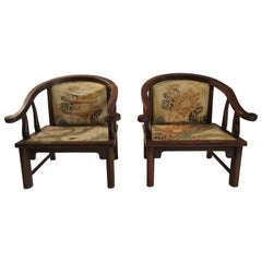 Pair of 1950s Asian Armchairs