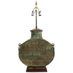 Large Asia Modern Chinese Style Verdigris Bronze Table Lamp