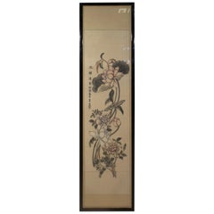 Late 19th Century Japanese Watercolor on Paper Panels Signed and Framed