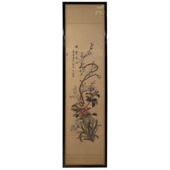 Late 19th Century Japanese Watercolor Painting Paper Panels Signed and Framed