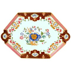 Antique English Brownfield's Hand Painted Porcelain Cabaret Tray, October 1883