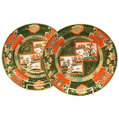 """Pair of Antique English Ashworth's Ironstone """"Double Landscape"""" Rim Soup Plates"""