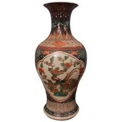 Chinese Black Family Porcelain Vase