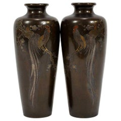 Pair of Japanese Bronze Vase with Metal Inlays