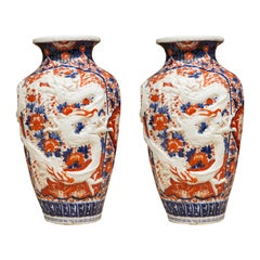 19th Century Japanese Imari Vases with Raised Dragon