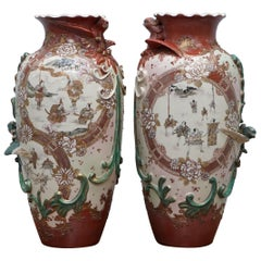 Pair of Signed Large Early 19th Century Chinese Vases Ornate Designs